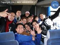 MDC Argentina